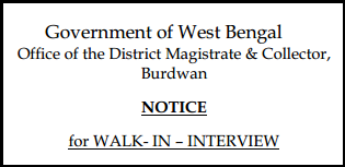 WB Bardhaman District Latest Data Entry Operator-DEO and Clerical Assistant Jobs Opening on Contract Basis Nov/Dec 2014