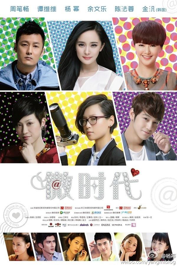 xem phim Tình Yêu Thời Weibo - Love Of Tiny Times  full hd vietsub online poster