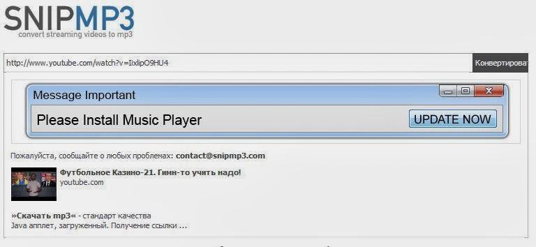 Как скачать музыку с любого сайта chrome
