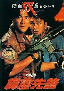 Phích Lích Tiên Phong - Final Justice poster
