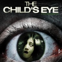 The Child's Eye Trailer