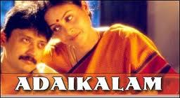 Watch Adaikalam (2006) Tamil Movie Online
