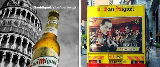 recomendacion_cerveza_san_miguel_burgos_efimerata_cata_fiesta_casa