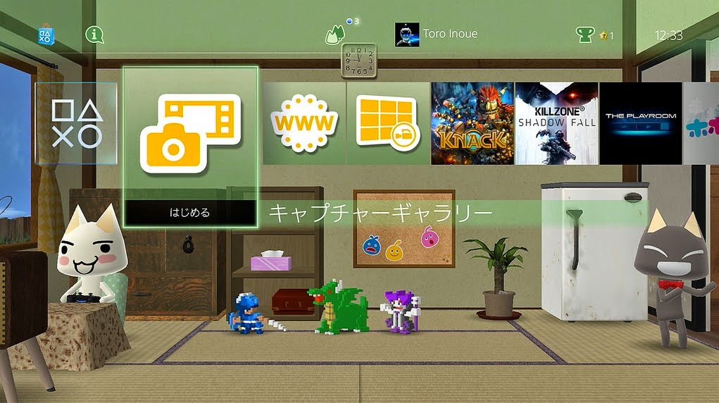 What-Themes-Would-You-Like-To-See-On-PS4-and-Vita-After-Update-2.0-PS4-Games