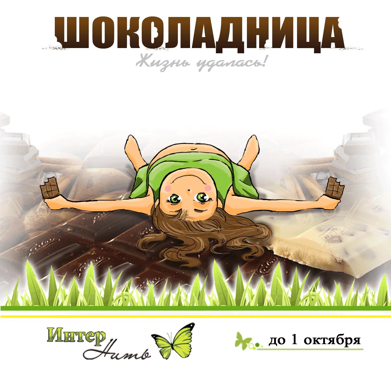 http://internitka.blogspot.ru/2014/09/blog-post.html
