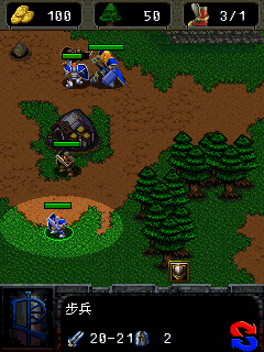Warcraft 3 - screenshot thumbnail