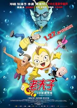 Lão Phu Tử Và Tiểu Thủy Hổ - Old Master Q And Little Ocean Tiger (2011) Poster