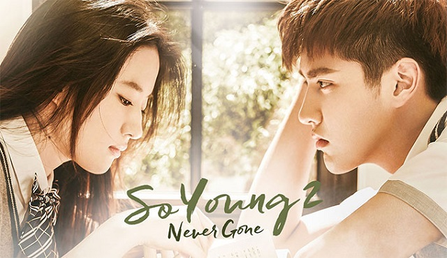 Never Gone - So Young 2
