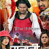 Raja Ji I Love You Bhojpuri Movie Cast and Crew