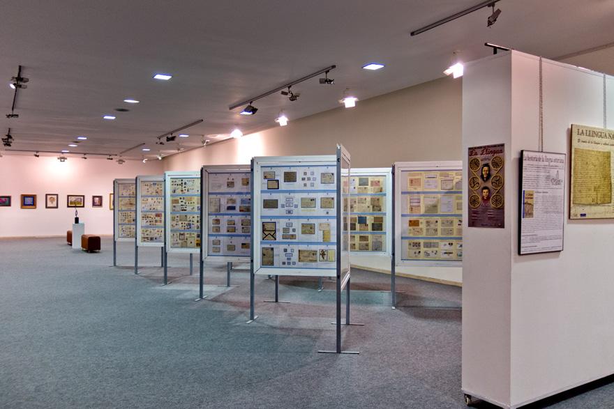 Exposiciones El Ventolín Pola de Siero