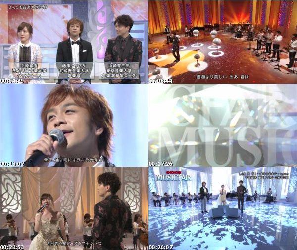 [TV-Variety] ミュージックフェア MUSIC FAIR – 2016.09.03