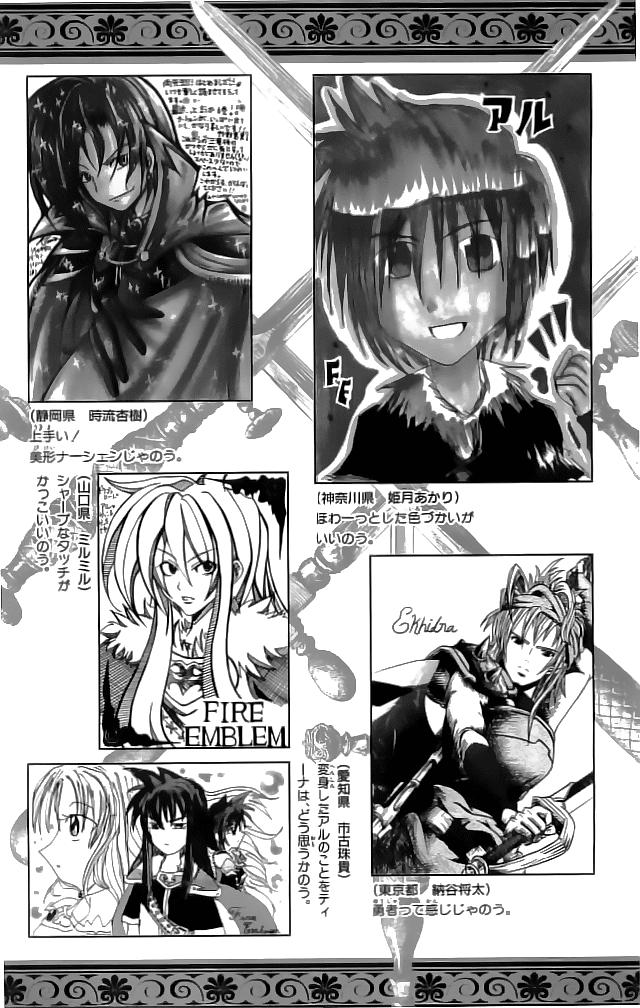 Fire Emblem-Hasha no Tsurugi chap 28 - Trang 45
