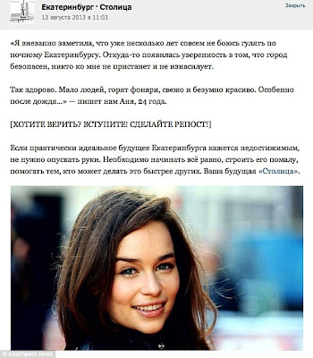 Imagen campaña política rusa Emilia Clarke - Juego de Tronos.