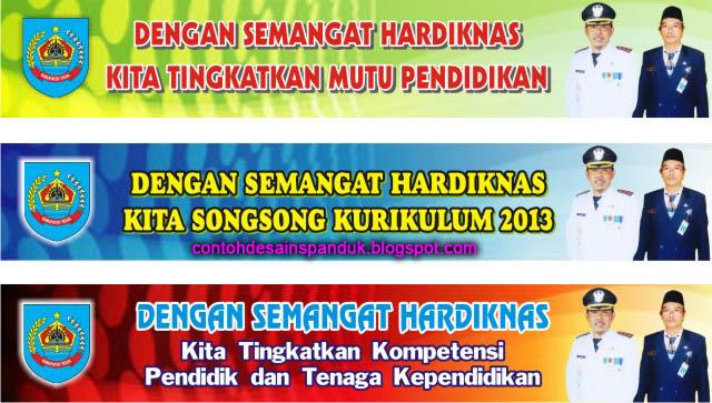 Tema Hari Pendidikan nasional 2013