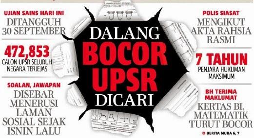Isu UPSR Bocor : Makin Kritikal, Makin Parah