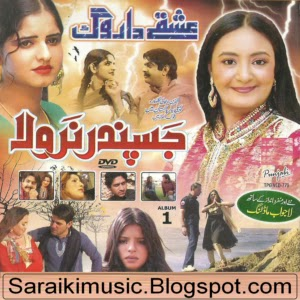 Pakistani Punjabi Songs