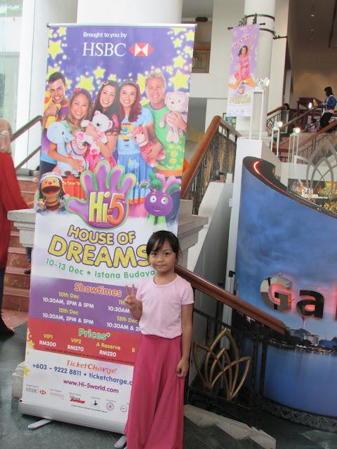 Happy Birthday My Dear Daughter