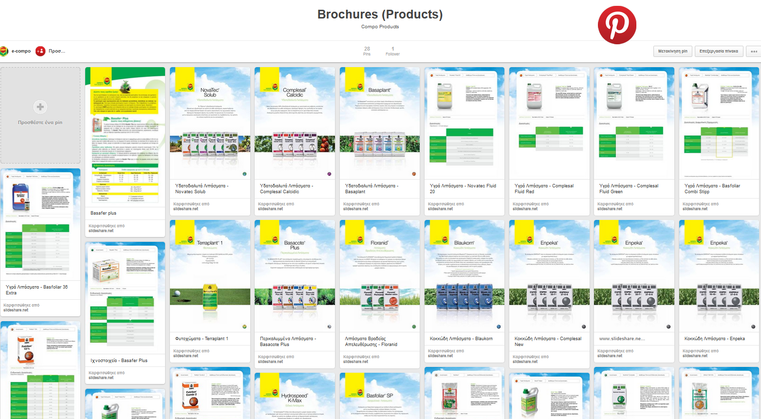 https://www.pinterest.com/eCompogr/brochures-products/