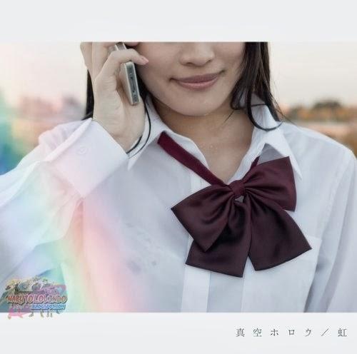 Shinku Horou - Niji narutolovindo.blogspot.com