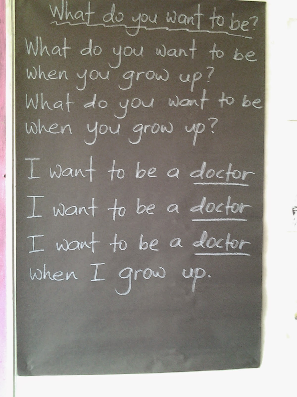 lesson share what do you want to be when you grow up the song lyrics