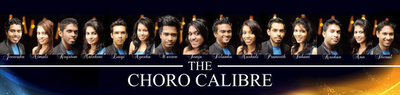 Choro-Calibre-Sri-Lanka-Youth-Choir