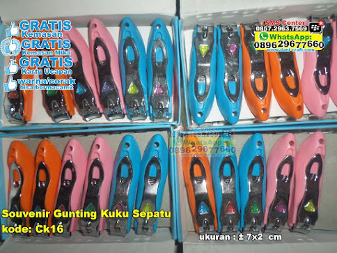 Souvenir Gunting Kuku Sepatu murah