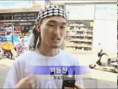 Park Dong Shin aka Abd Ar-Raoof