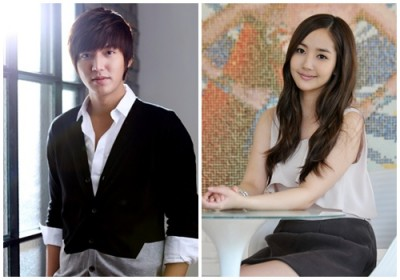 Young Park Min Young Min ho And Park Min Young