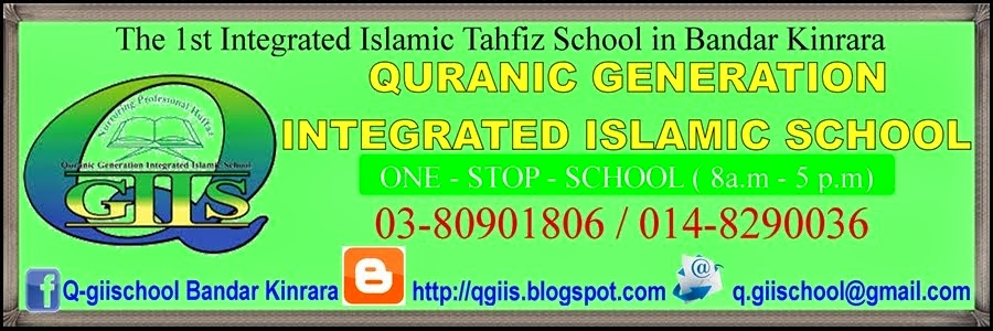 QURANIC GENERATION INTEGRATED ISLAMIC SCHOOL