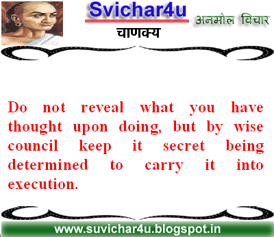 Do not reveal what you have thougth upon doingl, but by wise council keep it secret being determined to carry it into execution.