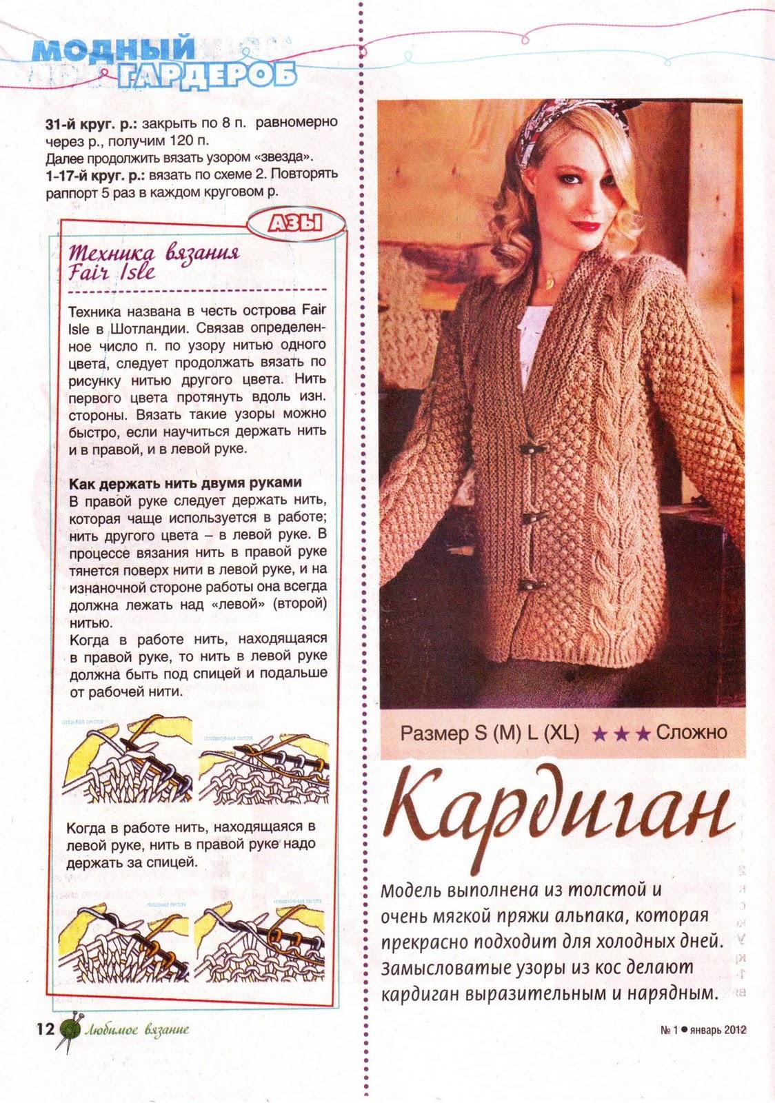 Для себя любимой Ольга Советы для ухоженных женщин на