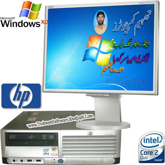 HP Compaq nx Notebook PC drivers