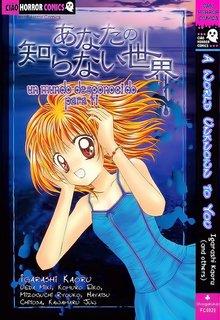 A World Unknown 1/1 Tomos [Manga][Español][MEGA-USERSCLOUD]