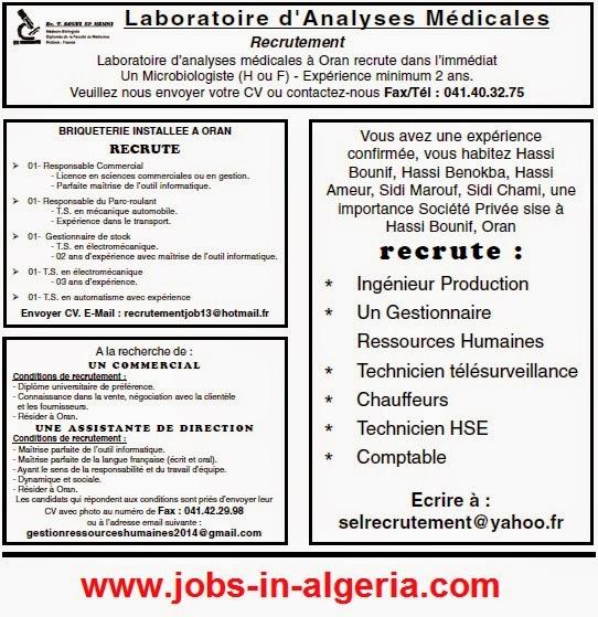 إعلانات توظيف في وهران ليوم 06 جويلية 2014