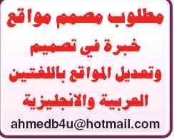 الوظيفة رقم 8 من وظائف الوسيط الإثنين 1/7/2013, 1 يوليو 2013, وظائف قطر