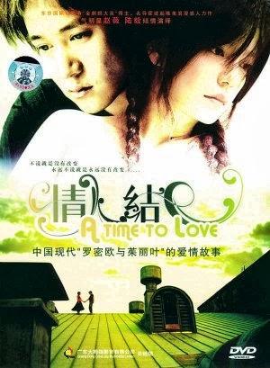 Đoạn Cuối Một Cuộc Tình - A time to love