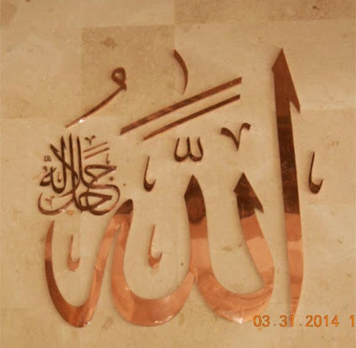 photo Allah-flash_zpsf4ea6c56.jpg