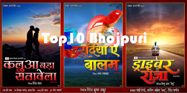 Arvind Akela Kallu & Pakhi Hegde 3 Movie Muhurat was Together