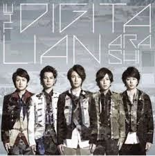 ARASHI LIVE TOUR 2014 THE DIGITALIAN