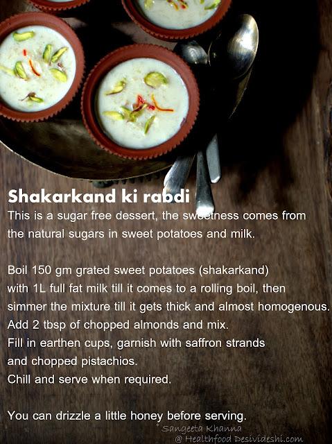 shakarkandi ki rabdi recipe