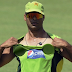 Shoaib Akhtar Funny Wallpapers