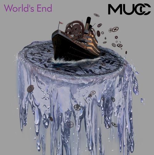 mp3 world: