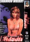 Fatal Pursuit (1998)