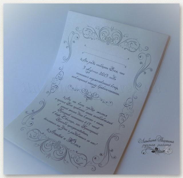 Типография. Печать приглашений на свадьбу.