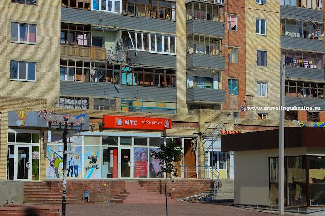 Разрушения в Славянске. Ул. Свободы