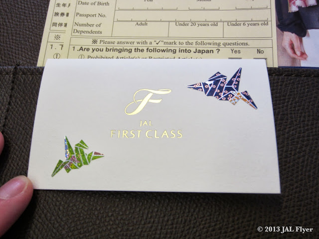 JAL First Class - A personal thank you note from the cabin attendant