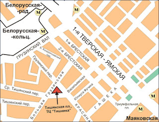 Схема проезда к T-Modul, Moscow International Property Show.