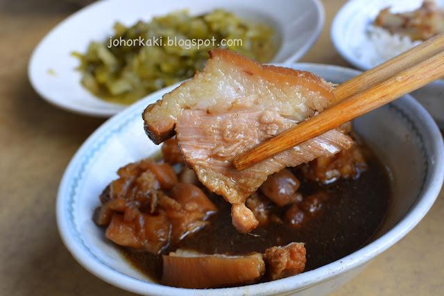Soon-Chiang-Bak-Kut-Teh-Johor-Bahru-顺江肉骨茶