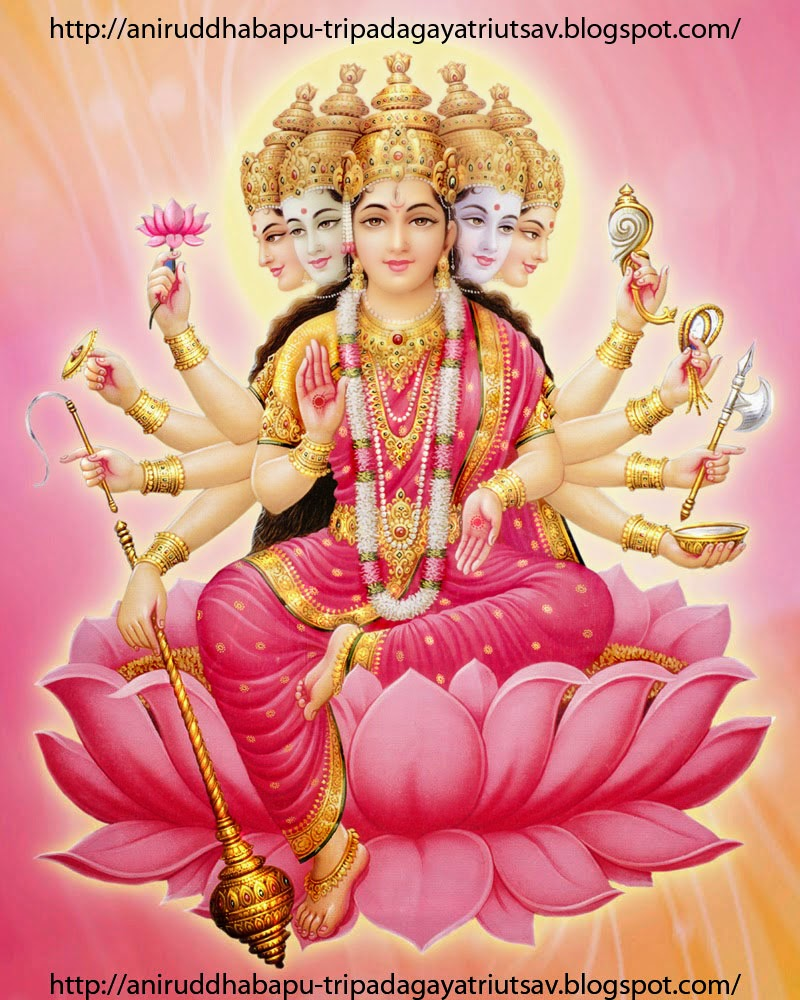 Shree Adimata Gayatri