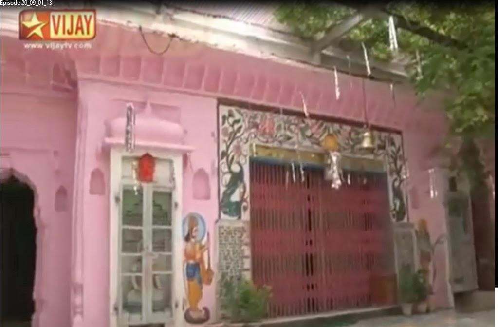 Bharata Mandir